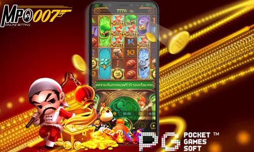 Tips Jitu Slot Online